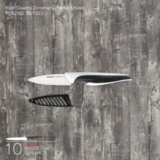Spelucchino Ceramic Knife cm 7