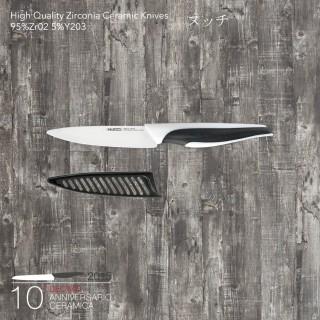 Ceramic knife Verdura cm 10