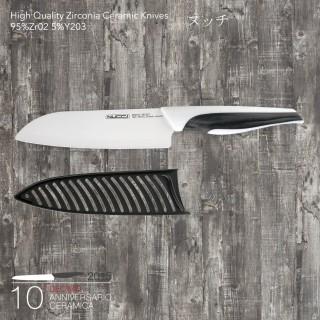 Ceramic knife Santoku cm 17